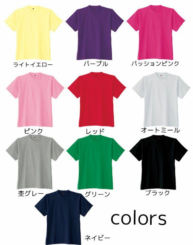 桑和Tシャツ作業服