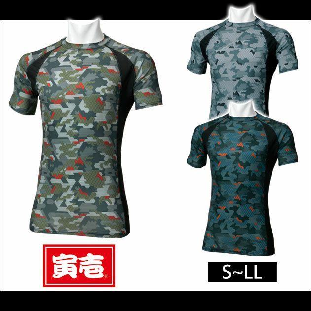 寅壱|春夏インナー|半袖クルーネックTシャツ 5981-618