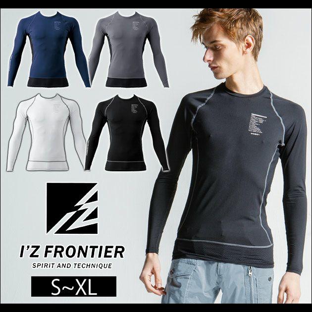 アイズフロンティア|春夏インナー|接触冷感コンプレッションクルーネックシャツ 208