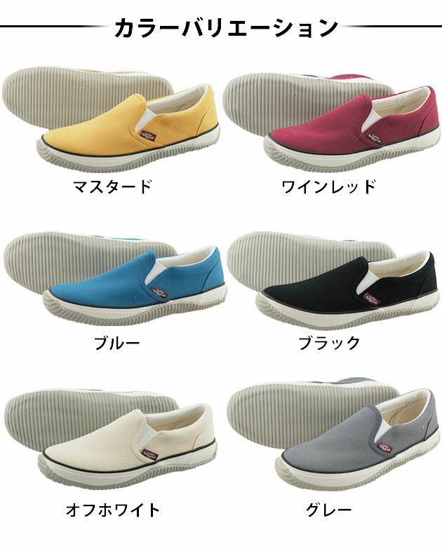 福山ゴム|作業靴|ラスティングブル LB-011