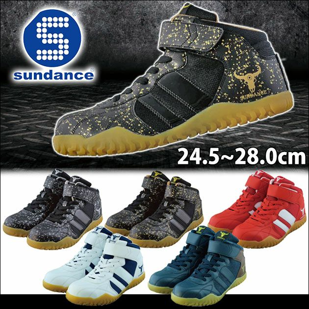 sundance|サンダンス|安全靴| GT-EvoX