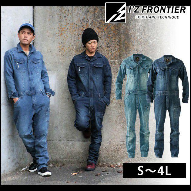 アイズフロンティア|通年作業服|ストレッチ3Dオーバーオール 7254