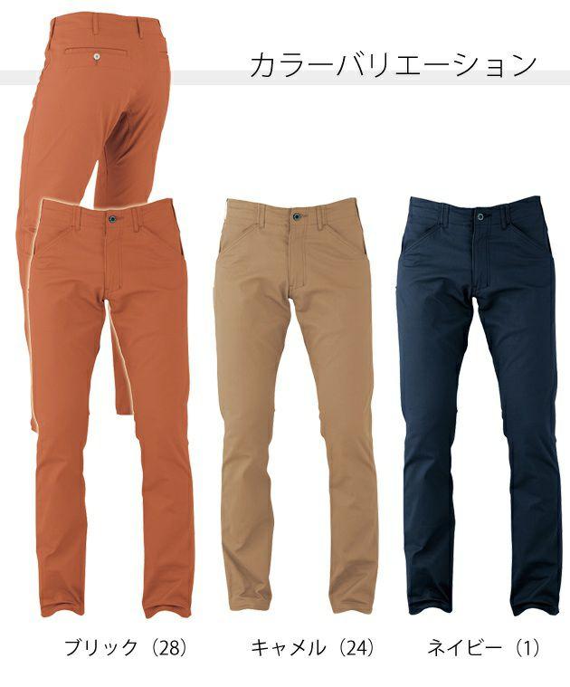 CO-COS|コーコス|秋冬作業服|グラディエータースタイリッシュストレッチストレートパンツ G-5003