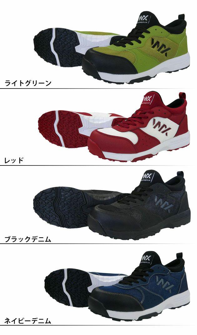 アシックス商事|安全靴|テクシーワークス WX-0003 WX-0003D