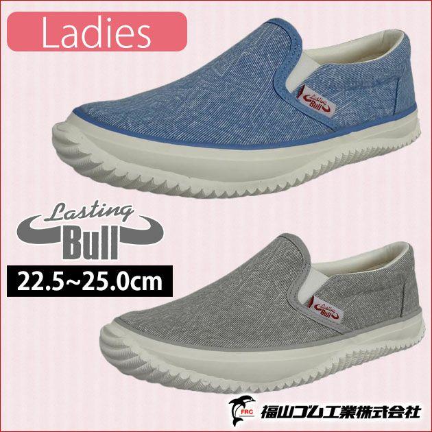 福山ゴム|作業靴|ラスティングブル LB-020
