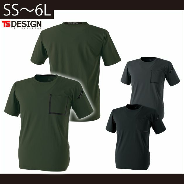 TSDESIGN|藤和|TS DELTA ワークTシャツ 8355