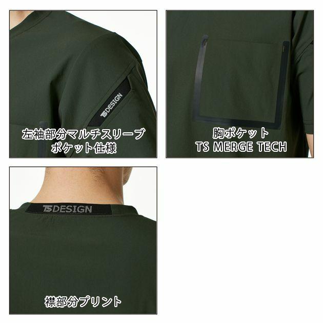 TSDESIGN|藤和|春夏作業服|TS DELTA ワークTシャツ 8355