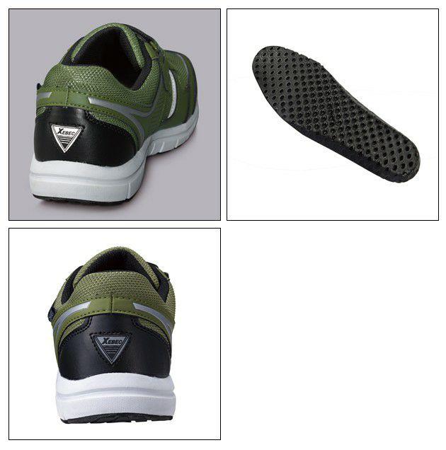 XEBEC|ジーベック|安全靴|セフティシューズ 85407
