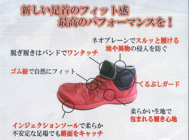 TryAnt|トライアント|安全靴|リーチ(Leech) L-28