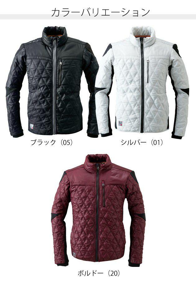 アイズフロンティア|秋冬作業服|発熱防寒ジャケット 9010