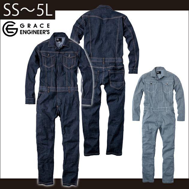 GRACE ENGINEER`S|グレイスエンジニアーズ|春夏作業服|ストレッチライトツナギ GE-340