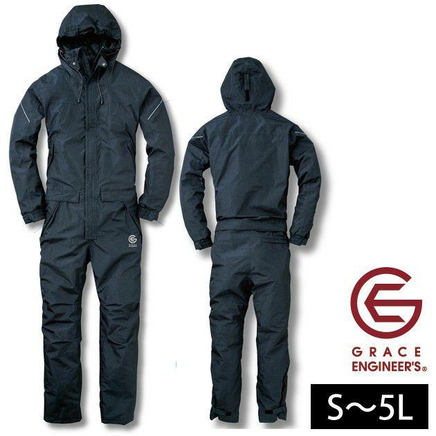 GRACE ENGINEER`S|グレースエンジニアーズ|防寒ツナギ|防寒ツナギ GE-207