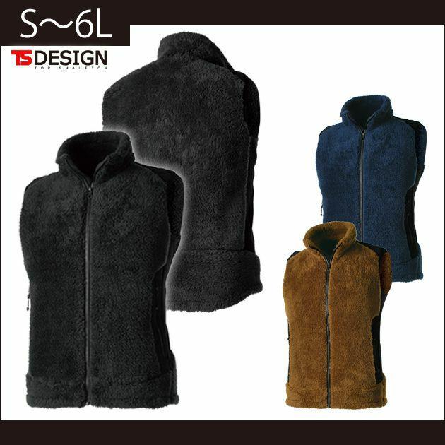 TSDESIGN|藤和|秋冬作業服|TSDELTAバルキーフリースベスト 5238
