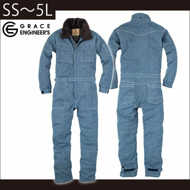 GRACE ENGINEER`S|グレイスエンジニアーズ|秋冬作業服|コットンストライプ防寒ツナギ GE-391