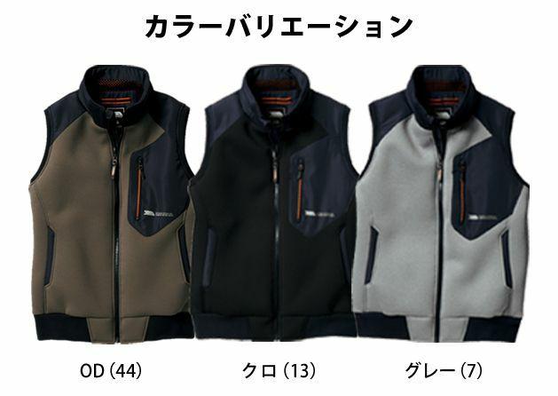 寅壱|秋冬作業服|エアーボンディングベスト 2586-602
