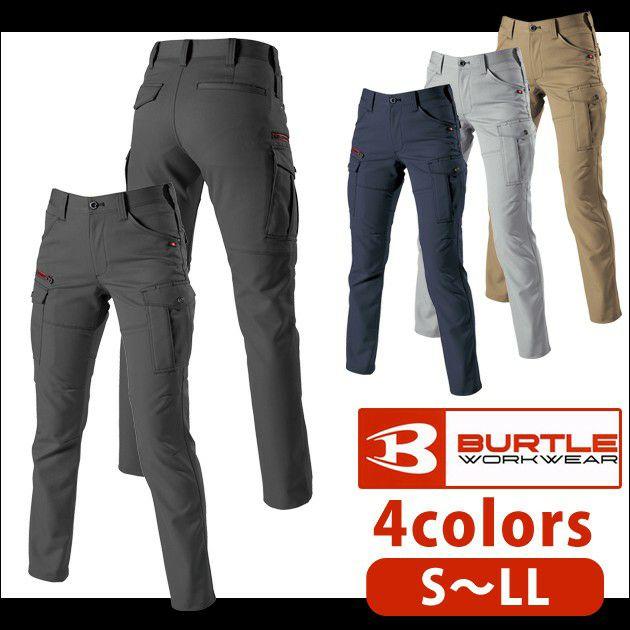 BURTLE|バートル|秋冬作業服|レディースカーゴパンツ 7059