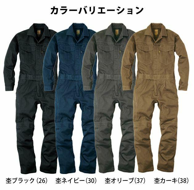 GRACE ENGINEER`S|グレイスエンジニアーズ|秋冬作業服|メランジ調ワンプリーツ長袖ツナギ GE-430