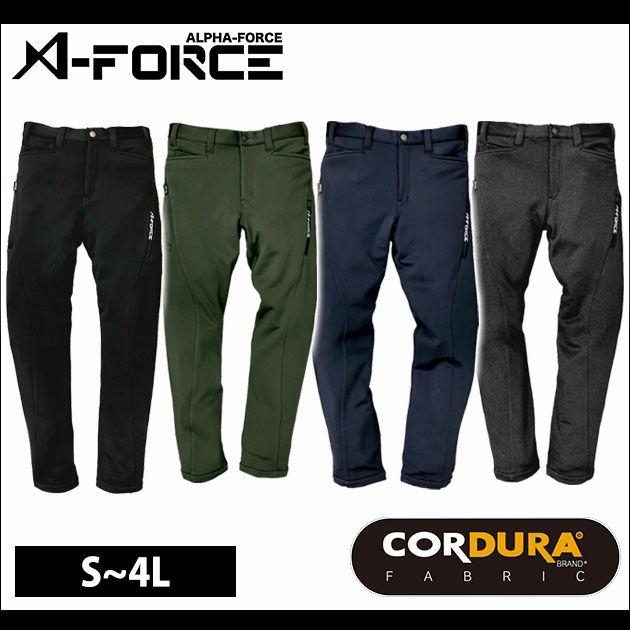 A-FORCE|アルファフォース|秋冬作業服|タフストレッチフリースパンツ AF-1827