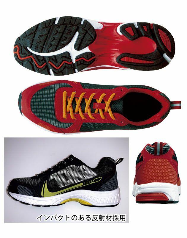 寅壱|安全靴|セーフティースニーカー(リフレクターTORA) 0285-964