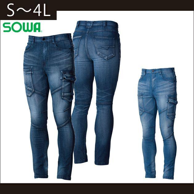 SOWA|桑和|秋冬作業服|カーゴパンツ 1102-08