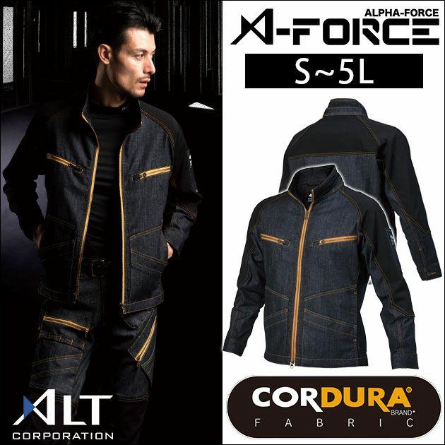 A-FORCE|アルファフォース|秋冬作業服|タフストレッチデニムジャケット AF-1913 アルトコーポレーション