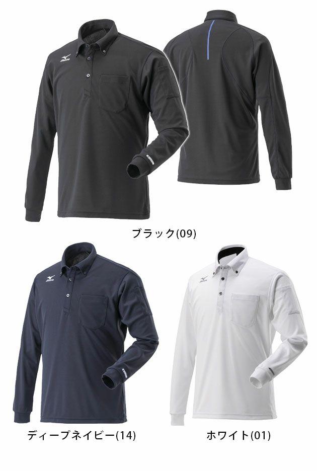 ミズノ|春夏作業服|ハイドロ銀チタンポロシャツ(長袖) F2JA9185