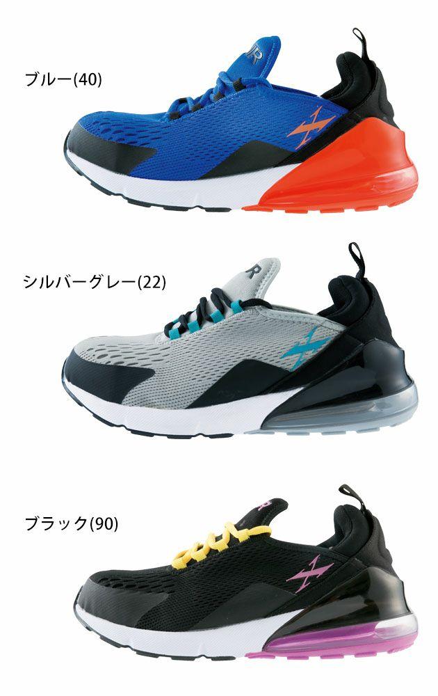 XEBEC|ジーベック|安全靴|プロスニーカー 85135