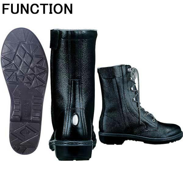 XEBEC|ジーベック|安全靴|長編上 85023