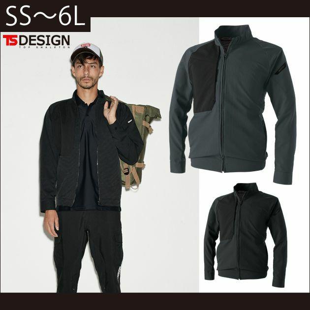 SS~4L|TSDESIGN|藤和|春夏作業服|ハイブリッドサマーワークジャケット 84606
