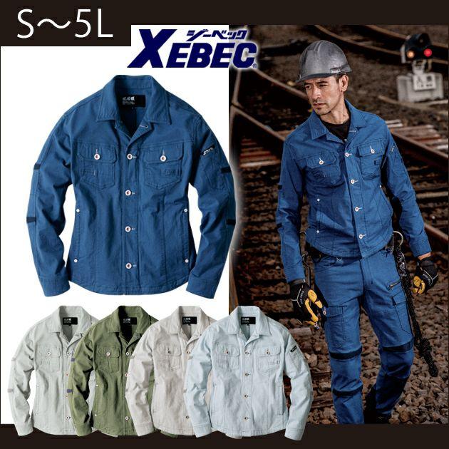 XEBEC|ジーベック|春夏作業服|長袖ブルゾン 2254