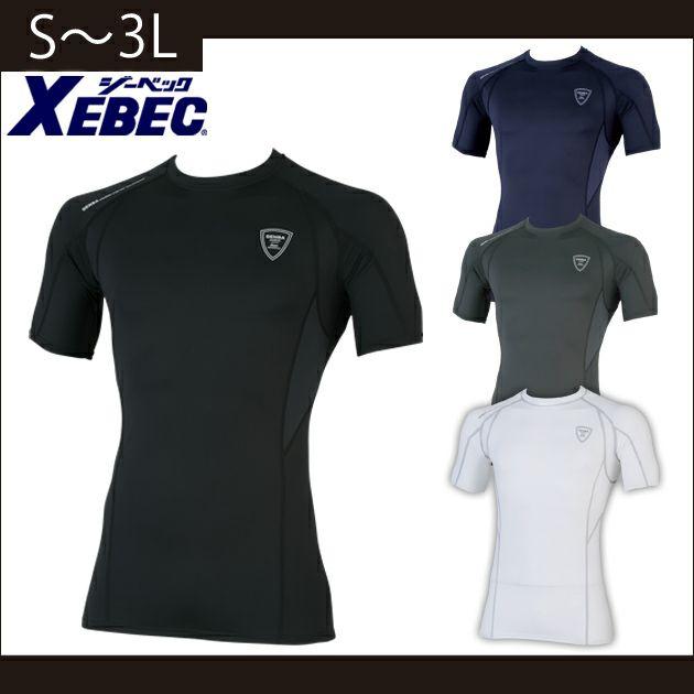 XEBEC|ジーベック|春夏インナー|半袖コンプレッション 6611