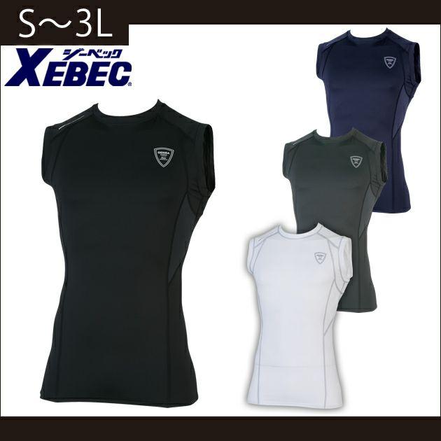 XEBEC|ジーベック|春夏インナー|ノースリーブコンプレッション 6612