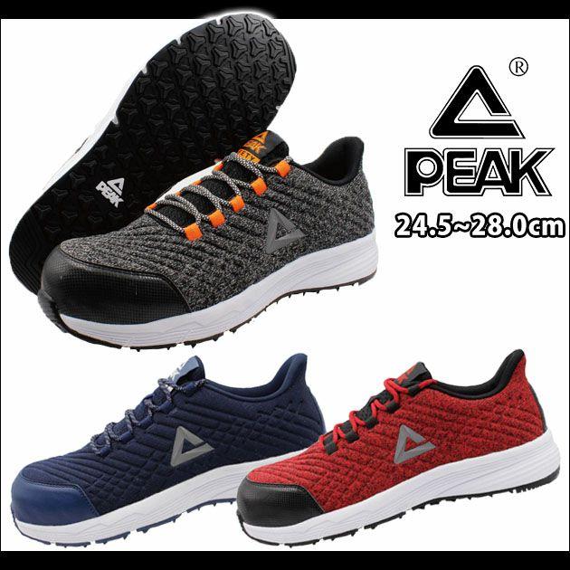 PEAK|ピーク|安全靴|セーフティスニーカー RUN-4508