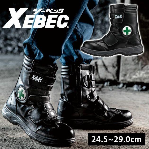 ジーベック|安全靴|セフティシューズ 85105