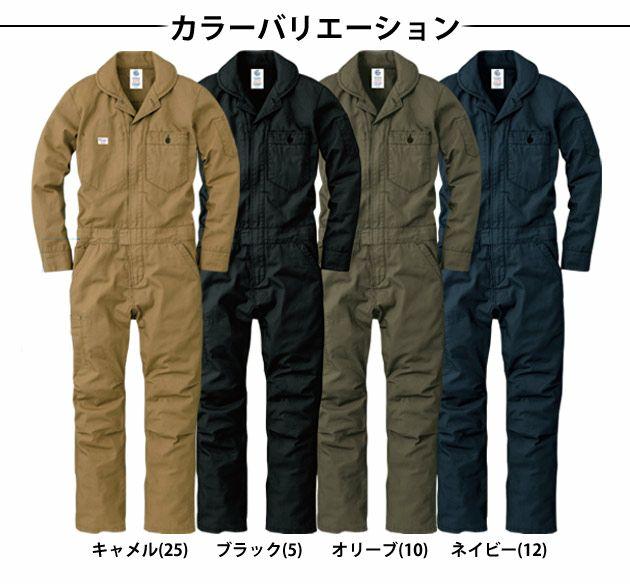GRACE ENGINEER`S|グレースエンジニアーズ|通年作業服|長袖ツナギ GE-130
