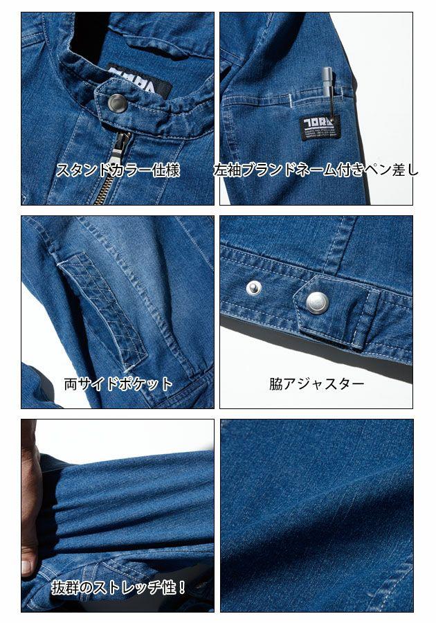 寅壱|春夏作業服|デニムライダースジャケット 8970-554