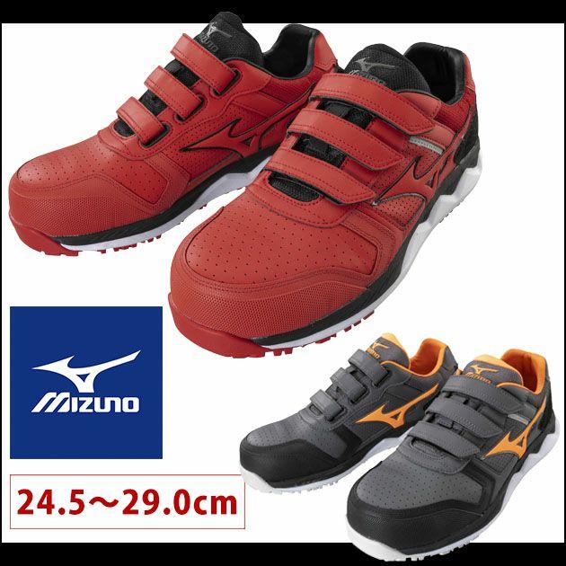 ミズノ|安全靴|オールマイティHW22L F1GA2001