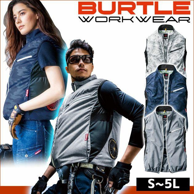 BURTLE|バートル|春夏作業服|空調服|エアークラフトベスト(ユニセックス) AC1024