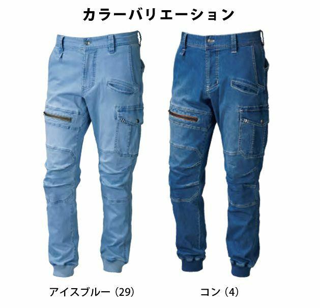 寅壱|春夏作業服|デニムカーゴジョガーパンツ 8970-235