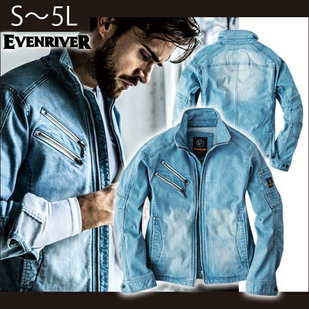 S~3L|EVENRIVER|イーブンリバー|春夏作業服|ストレッチブラストブルゾン USD707
