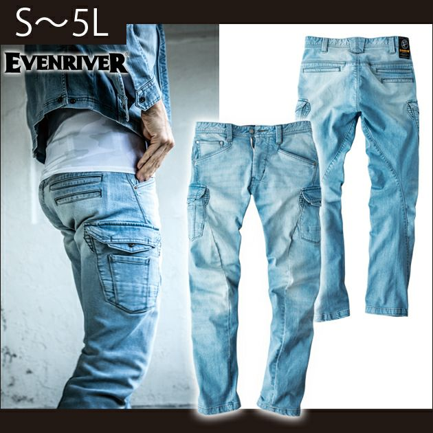 S~5L|EVENRIVER|イーブンリバー|春夏作業服|ストレッチブラストカーゴ USD702