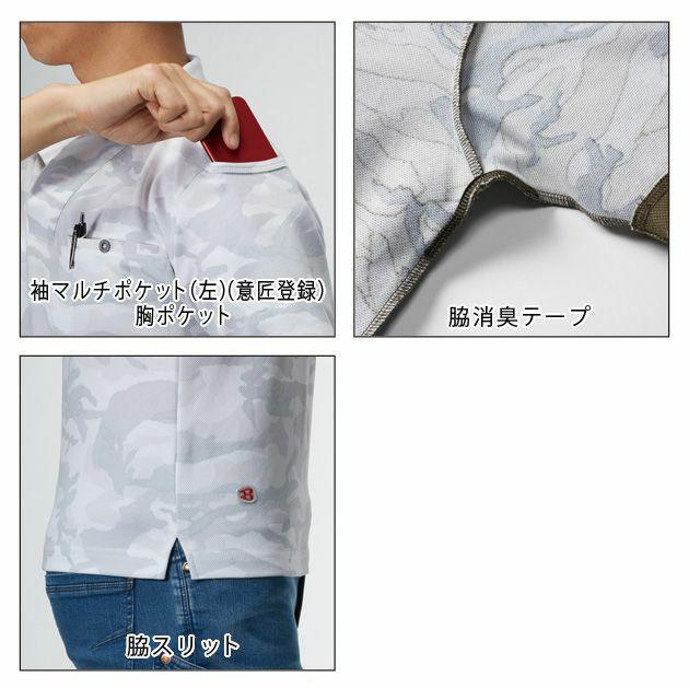 BURTLE|バートル|春夏作業服|オープンカラーポロシャツ 4058