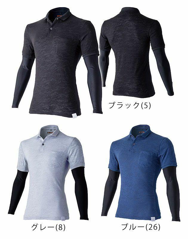 イーブンリバー|春夏作業服|ハイブリッドジャガード長袖ポロシャツ HY06