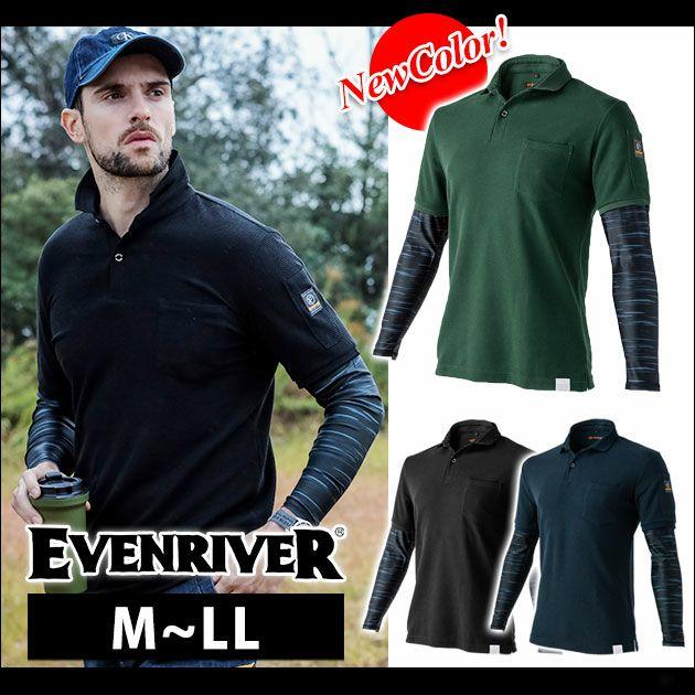 EVENRIVER|イーブンリバー|春夏作業服|ハイブリッドワッフル長袖ポロシャツ HY04
