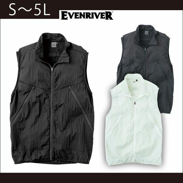 EVENRIVER|イーブンリバー|春夏作業服|エアベンチレーションベスト R-185