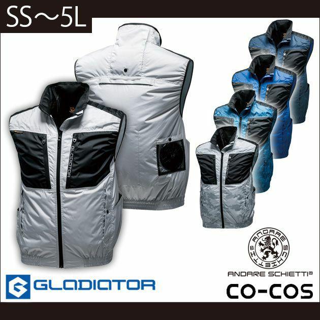 CO-COS|コーコス|空調服|グラディエーター エアーマッスル バックチタンHYBLIDベスト G-5519