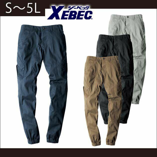ジーベック|春夏作業服|ジョガーパンツ 2239