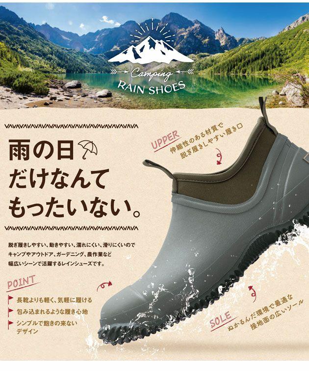sundance|サンダンス|作業靴|キャンピングレインシューズ CRS-001