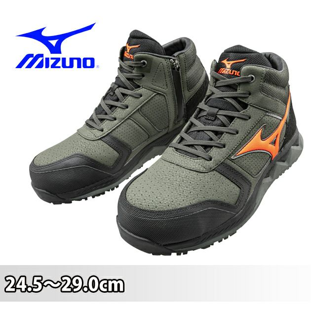 ミズノ|安全靴|オールマイティZW43H 2020限定モデル F1GA2003