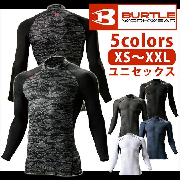 BURTLE|バートル|秋冬作業服|ホットフィッテッド(ユニセックス) 4039